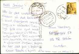 Egypt 2004 Used Postcard Send To Sweden (Red Sea) - Egypte