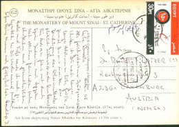 Egypt 2005 Used Postcard Send To Austria (St. Catherine) - Lettres & Documents