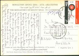 Egypt 2005 Used Postcard Send To Austria (St. Catherine) - Egypte