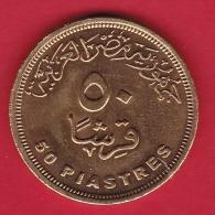 Egypte - 50 Piastres - Egypte