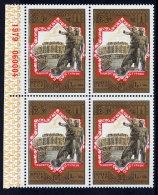 SOVIET UNION 1979 Pre-Olympic Publicity: Tourism 1 R + 50 K. Tashkent Monument Blco Of 4 MNH / **.  Michel 4875 - 1923-1991 USSR
