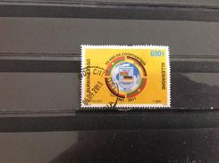 Burkina Faso - 50 Jaar Samenwerking Met Duitsland (690) 2011 Very Rare! High Value! - Burkina Faso (1984-...)