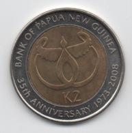 Papouasie-Nouvelle-Guinée : K2 2008 : 35e Anniversaire De La Banque Nationale : BIMETAL 33mm - Papouasie-Nouvelle-Guinée