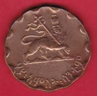 Ethiopie - 25 Cents - 1944 - Ethiopia