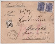 1893, 25 P. Paar, Früher Reco-Zettel !! , #6275 - 1856-1917 Russian Government