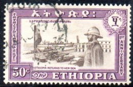 T1004 - ETIOPIA  , Yvert N. 329  Usato - Etiopia