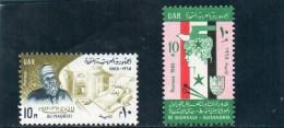 EGYPTE 1965 ** - Egypt