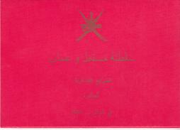 BLOOKLET -  1966    MICHEL  Nº 107 / 110 - Oman