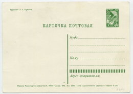 SOVIET UNION 1961 3K Green On White Picture Postcard Unused.  Michel P291 - 1960-69
