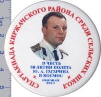 397 Space Soviet Russian Badge Button Pin. GAGARIN. Spartakiad Of Village Schools. 2011 - Space