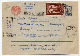SOVIET UNION 1957 1 R.. Envelope , Used Registered From Alma Ata With Additional Franking To USA .  Michel U88 - 1923-1991 USSR