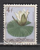 Congo Belge 315 Obl. - Congo Belge