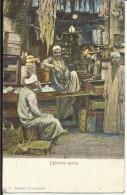 Epicerie Arabe , 1920 , CPA ANIMEE - Egypte