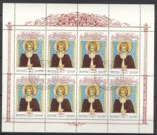 Sowjetunion 6206 Kleinbogen O - 1923-1991 USSR