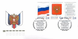 RUSSIA 2001 № 681-683 National Emblems Of The Russian Federation.