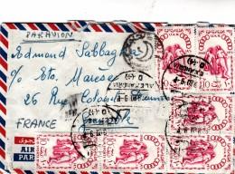 EGYPTE 1960 LETTRE ALEXANDRIA POUR GRENOBLE  /   3872 - Egypt