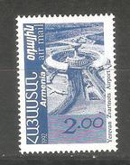 Sello Nº A-1 Armenia - Arménie