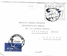 LIBAN 1959 LETTRE BEYROUTH POUR GRENOBLE /   7798 - Lebanon