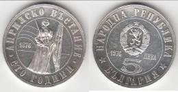 "**** BULGARIE - BULGARIA - 5 LEVA 1976 ""APRIL UPRISING"" AGAINST THE TURKS - ARGENT - SILVER **** EN ACHAT IMMEDIAT - Bulgaria"
