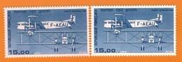 Ph-France-Aériens-2 Timbres Neuf** 1984 N°57 Et 1987 57b ( 1er  Et 2ième Tirage)