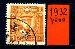CINA - Year 1932 - Usato - Used . - China