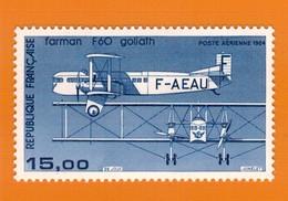 Ph-France-Aériens-neuf** 1987 N°57b ( 2ième Tirage)