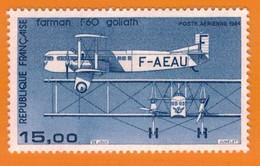 Ph-France-Aériens-neuf** 1984 N°57