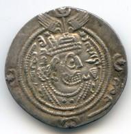 Dirham De Chosroès II, Roi Sassanide - Orientale