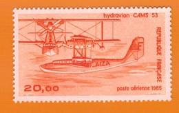 Ph-France-Aériens-neuf** 1985 N°58