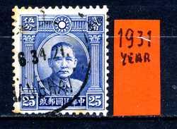 CINA - Year 1931 - Usato - Used. - 1912-1949 Republic