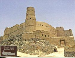UNESCO World Heritage - Site UNESCO - Oman - Bahla Fort - Oman