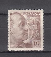 1940 - 1945   EDIFIL  Nº 934   / * / - 1931-Hoy: 2ª República - ... Juan Carlos I