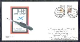 RUSSIA 2002 COVER Used NORTH NAVY NAVAL NUCLEAR SUBMARINE KURSK K-141 SOUS MARIN U BOOT ATOM BASE ARCTIC VIDYAEVO Mailed