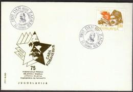 Yugoslavia Zagreb 1980 / 75th Birth Anniversary Of Sava Kovacevic / Partisan / National War Hero / WW2 - Seconda Guerra Mondiale