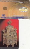 ARMENIA - Treasures Of Etchmiadzin 4, ArmenTel Telecard 100 Units, Sample(no CN)