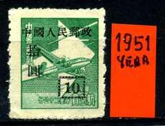CINA - Year 1951 - Nuovo - News - MNH * * - No Gum. - Cina Del Nord-Est 1946-48