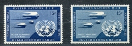 United Nations New York, 1957, 15c Airmail Stamp, Prussian Blue Variety, MNH, Michel 14a, 14b