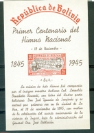 Bolivia 311a Imperforate Sheet Block Composers Bars Of Anthem MNH 1946 WYSIWYG  A04s - Bolivia