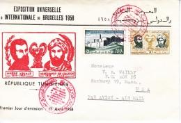 TUNISIA  FDC   MEDICINE - Medicine