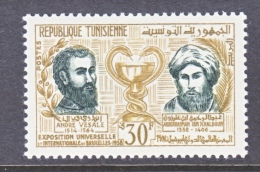 TUNISIA  320   **   MEDICINE - Medicina
