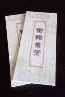 China 2010  Ancient Notes Postcard Booklet 16pcs - 1949 - ... People's Republic