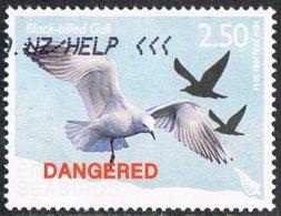 New Zealand 2014 Seabirds $2.50 Good/fine Used [31/28061/ND] - Nuova Zelanda