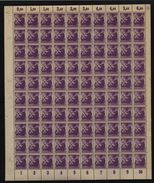 SBZ-Bogen ,Nr.2A,mit IV,V,,xx  (M4) - Sowjetische Zone (SBZ)