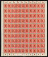 SBZ-Bogen ,Nr.3A,mit II,xx  (M4) - Sowjetische Zone (SBZ)