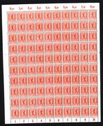 SBZ-Bogen ,Nr.3A,mit VII,xx  (M4) - Sowjetische Zone (SBZ)