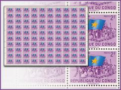 Congo 0415** 2f -  Feuille / Sheet De 100- MNH - République Du Congo (1960-64)