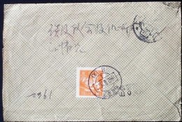 CHINA CHINE CINA 1958  FUJIAN  FUZHOU TO SHANGHAI COVER WITH 8C STAMP