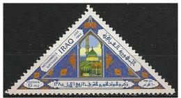 Iraq/Irak: Nascita Di Maometto, Naissance De Muhammad, Birth Of Muhammad - Islam