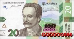 New UKRAINE 20 HRIVNA Folder, Ed..1.9.2016 ,P128a NEW - Ukraine
