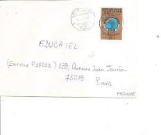 Togo ( Lettre De 1990 De Lomé-Port Vers La France à Voir) - Togo (1960-...)